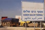 Point de Passage de Kerem Shalom