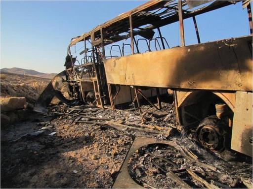 Attentats du jeudi 18 août près d'Eilat