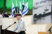 Déclaration du Chef d'État-major israélien au sujet du Hezbollah
