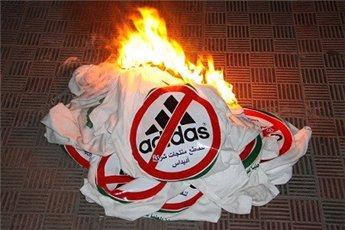 hamas boycotts adidas