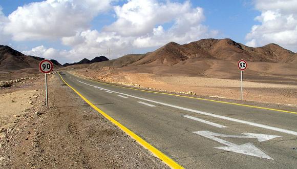 route 12 Egypte