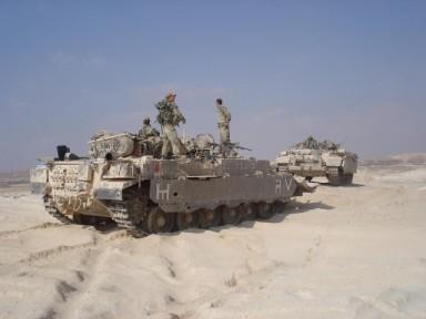 APC Puma - Source : Magazine des forces terrestres de Tsahal