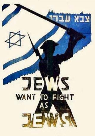 """""""Les Juifs veulent se battre en tant que Juifs"""" - Affiche de 1939"""